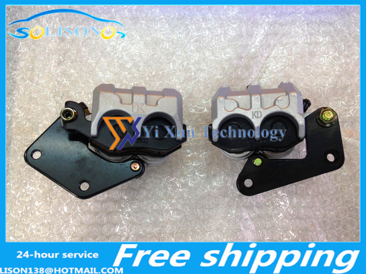 STARPAD For GY6 motorcycle without a fight size pumps pump hydraulic brake disc before the next electric car Bicycle xuankun motorcycle scooter electric motorcycle electric car brake on the pump before and after the disc brake pump