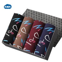 NXY Top Sales Cuecas Boxer Mens Underwear Boxers 4 Pack Boxer With High Quality Underpants 15style