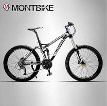 LAUXJACK Fahrrad Aluminiumlegierung Weichen Anhänger 24/27 Schnell Unten Mountainbike Dual Öl Disk Bike Stoßdämpfer
