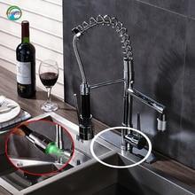 Удобный Chrome Смеситель для кухни латунь с LED бортике смесителя