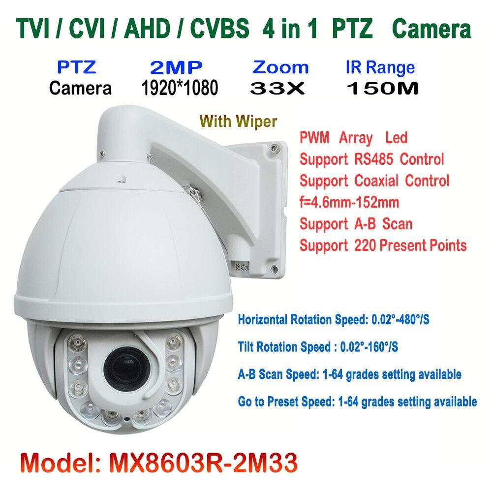 1080 P 2.0MP IR PTZ Haute Vitesse Dôme Caméra 360 Rotation AHD/CVI/TVI/CVBS 33x zoom 4.6-152mm Lentille IR Vue Gamme 150 M, avec Essuie-glace