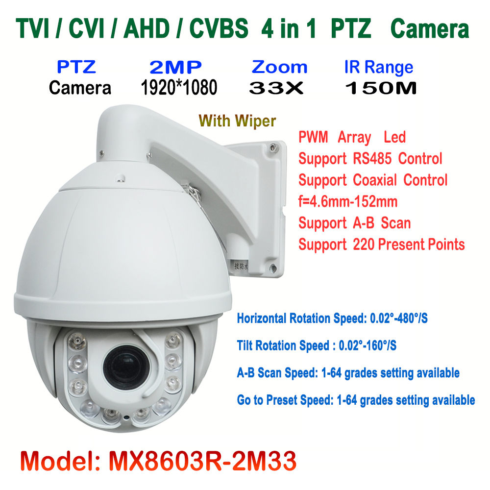 1080P 2.0MP IR PTZ High Speed Dome Camera 360 Rotation AHD/CVI/TVI/CVBS 33x zoom 4.6-152mm Lens IR View Range 150M, With Wiper 33x zoom 4 in 1 cvi tvi ahd ptz camera 1080p cctv camera ip66 waterproof long range ir 200m security speed dome camera with osd