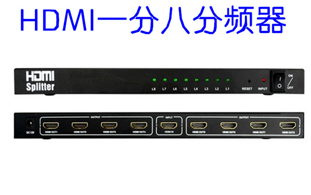 TV HDMI splitter 1 in 8 out of eight 3 d high qing HDMI splitter/divider/branch