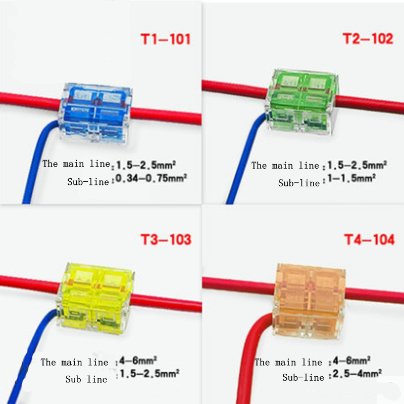 T1,0.3 1.0m2 red quick connector/Free broken cable connector ...