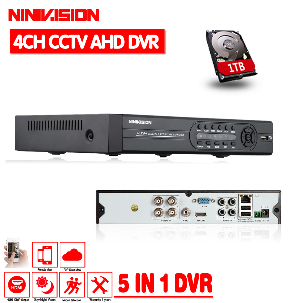 NINIVISION AHD 4 channel 1080P HDMI 1080P 4ch Hybrid AHD DVR HVR NVR Onvif for security ip camera P2P function CCTV DVR Recorder