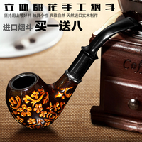 Handmade Briar Smoking Pipe Male Solid Wood Handmade Carved Of Tobacco