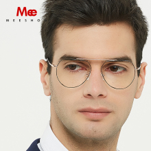 Meeshow prescription glasses titanium alloy glasses frame men glasses