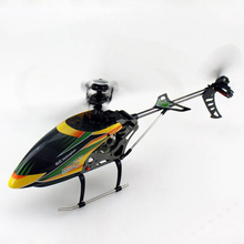 2.4G LCD remote control helicopter with two Alternate wing High stability Alloy frame RC Aircrafts V912