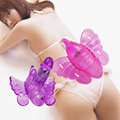 Wearable Wireless Remote Control Butterfly Dildo Jump Eggs Vibration Female Masturbation Massager Sex Toys for Woman