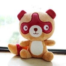 New Baby Leopard Cat Plush Toys Stuffed&Plush Animals Lovely Soft Cat Cloth Dolls Toys for Children Boys&Girls Best Gift LM001