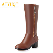 AIYUQI Women winter boots 2019 new genuine leather women motorcycle boots, big size 41 42 43 warm lady wool shiny trend