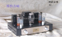 Boyuu BYA9 EL34 tube amplifier HIFI EXQUIS single-ended Tube Amp A9