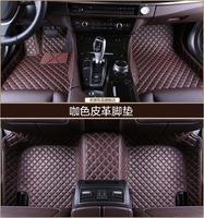 3D Роскошные слякоть коврики ног мат для Benz GL X164 X166 GL63 GL320 GL350 GL400 GL450 GL500 5 /7 мест по EMS