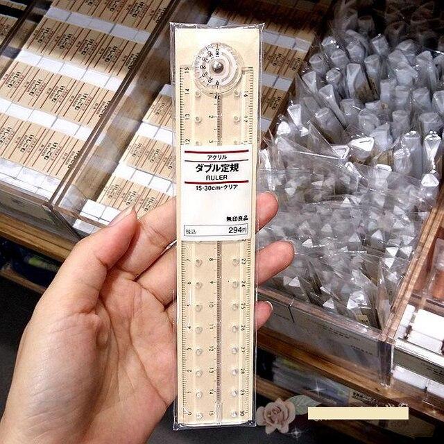 無印良品透明arylicストレート定規回転式折りたたみ30センチ日本