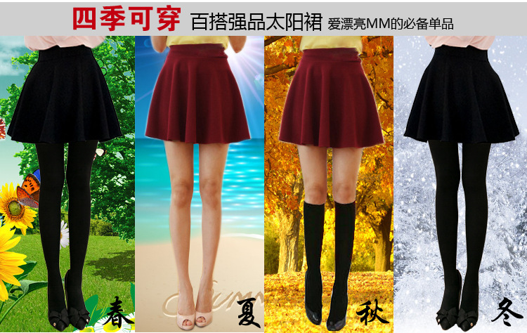 15 Hot Women Bust Shorts Skirt Pants Pleated Plus Size Fashion Candy Color Skirts 9 Colors C718 4