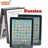 Toàn cầu Drone Nga Ngôn Ngữ Học Máy Giáo Dục Bảng Chữ Cái Tiếng Nga Đồ Chơi Máy Tính Xách Tay Ipad Cho Trẻ Em Máy Tính Cho Trẻ Em