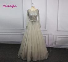 Женское вечернее платье с блестками роскошное из тюля длинным