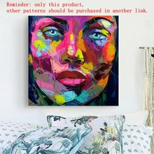 Artwork Abstract Face Painting Nielly Francoise  Wall Modern Home Decoration oil painting Decor