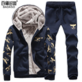2016 high quality Winter Tracksuits Hooded Fleece Male thick Hoodies Men Suits Jacket Pants+Sweatshirt  6008-1-WY515