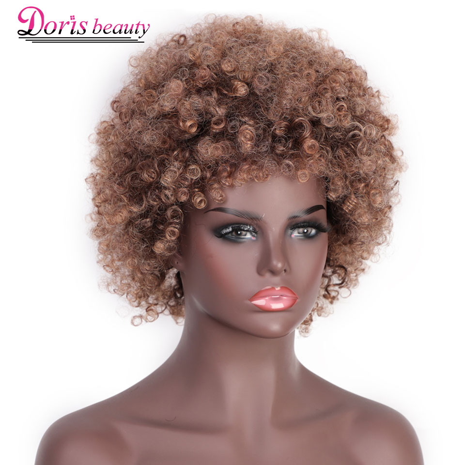 Doris beauty Afro Curly Short Synthetic Wigs For Women Brown Black Blonde Natural Light Fluffy African American Female Cosplay