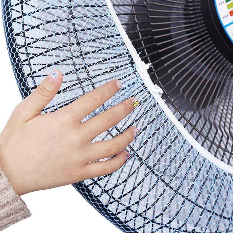 Children Kids Guard Mesh Fan Protection Cover Prevent Baby Finger Safety Goods Dustproof