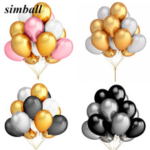10pcs/lot 2.8g 12 Inch Pearl Gold Silver Black Latex Balloons Birthday Wedding Party Decor Air Helium Globos Kids Gifts Supplies(China)