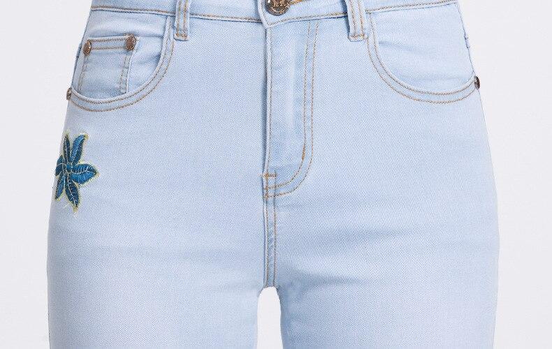 KSTUN hight waist jeans woman bell bottom emboridered denim pants push up net designer women slim fit gloria+jeans plus size 36 18