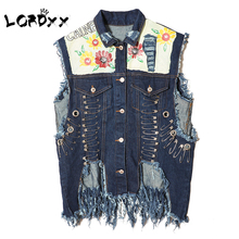 Olddays 2017 new arrive spring rough selvedge women fashion vintage pins loose vests waistcoat