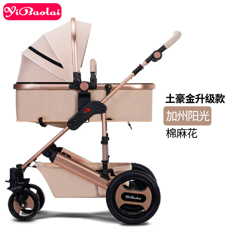 High Landscape Baby Stroller Royal Family 2-in-1 Luxury Trolley can  Folding Two-way Four Wheel Shock Absorber Umbrella carts kds twin baby stroller high landscape two baby trolley hand double fold front and rear can lie luxury umbrella carts