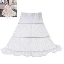 Girls Petticoat Skirt Kids Children Crinoline Waist-Hoops Wedding-Accessories Elastic