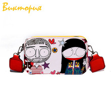 2019 new  fashion wide shoulder strap PU leather Wide ladies bag Messenger Cartoon handbags small square b