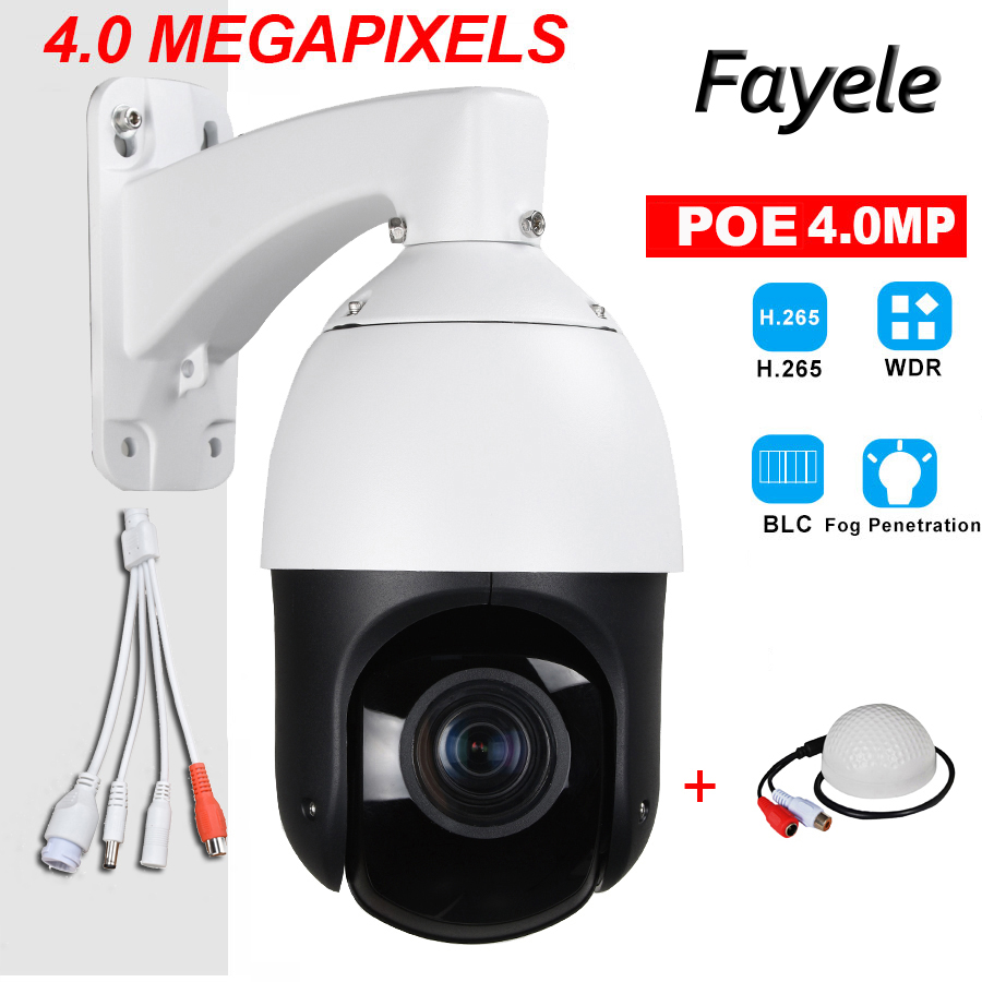 CCTV Security Outdoor IP66 H.265 H.264 High Speed POE 4.0MP 4MP IP PTZ Camera 4 Megapixels 20X Zoom ONVIF W/ Audio Microphone цены