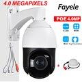De Seguridad CCTV cámara Al Aire Libre IP66 4 Mini 4.0MP 4MP H.265 H.264 de Alta Velocidad Full HD IP PTZ Cámara 4 Megapíxeles 20X Zoom ONVIF W/SD ranura