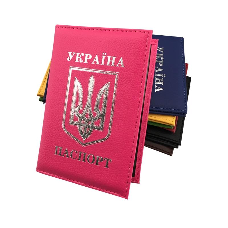 cover for passport Ukraine - Newest Ukrainian national emblem passport cover PU leather travel passport holder of Ukrain for birthday gift