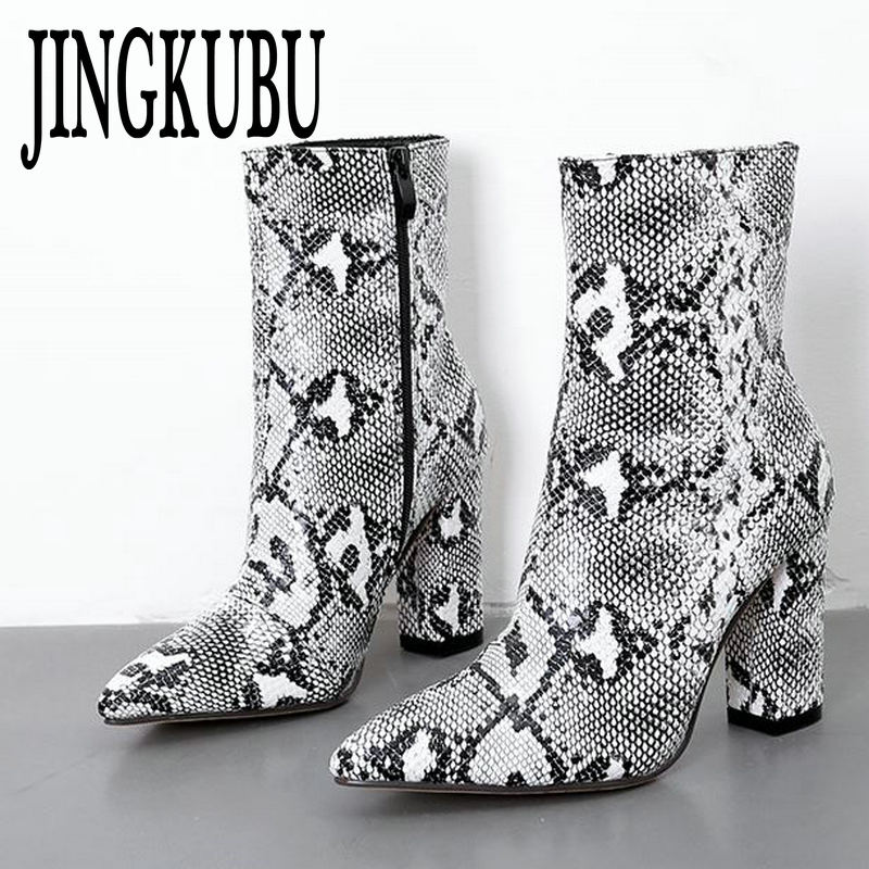 JINGKUBU 2018 Chelsea Boots Women's Zipper Boots Snake Print Ankle Boots Square Heel Fashion Pointed Toe Ladies Sexy Shoes Woman