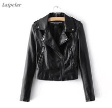 Women's Short PU Leather Jacket Autumn Winter Outerwear Zipper Pink Black Motorcycle Basic Jackets Laipelar