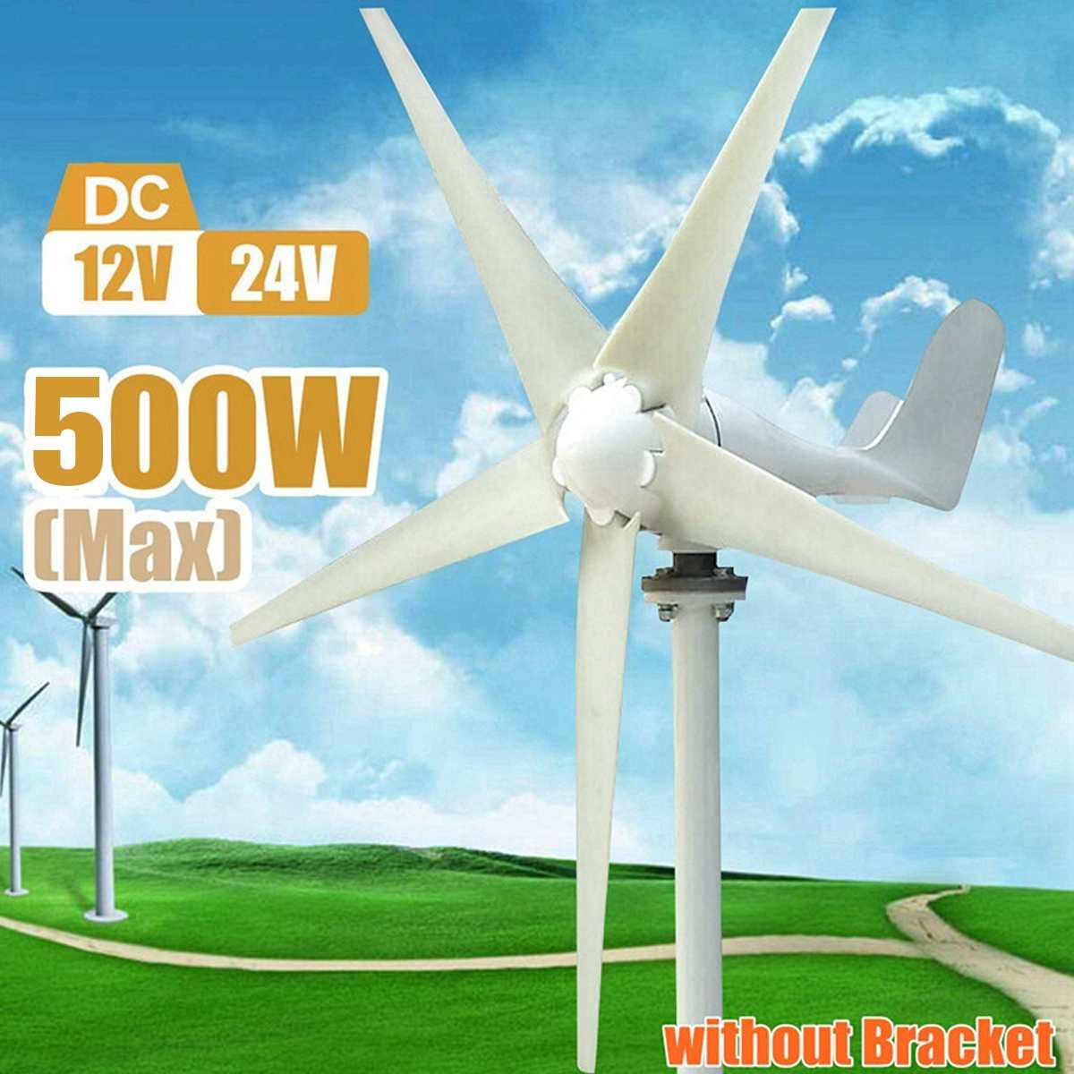 Éolienne éolienne Max 500W DC 12 V/24 V 5 pales éolienne domestique génératrice permanente
