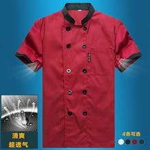 Chef Uniform Short Sleeved Hotel Restaurant Kitchen Work Wear for Men  Women Chef Jacket s