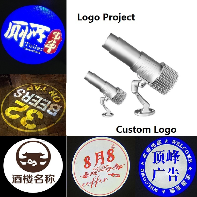 Logo Projector Light LED Door Shadow Shop Building Big Project Commercial Light Advertisement Ads Silver Body Long Distance LED