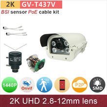 2.8-12mm h.265 UHD(4*720P) 2K ip camera outdoor bullet with PoE cable 4mp/1080P hd network video surveillance GANVIS GV-T437V pk