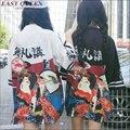 Mulheres Quimono japonês Yukata Tradicional Voltar Curto Preto Sexy Kimono Robe Pijamas para As Mulheres AA1538