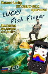 lucky FF718LiC-WLA Russian Version Color Screen wireless fishfinder Rechargeable 100m Operational Range Waterproof эхолот