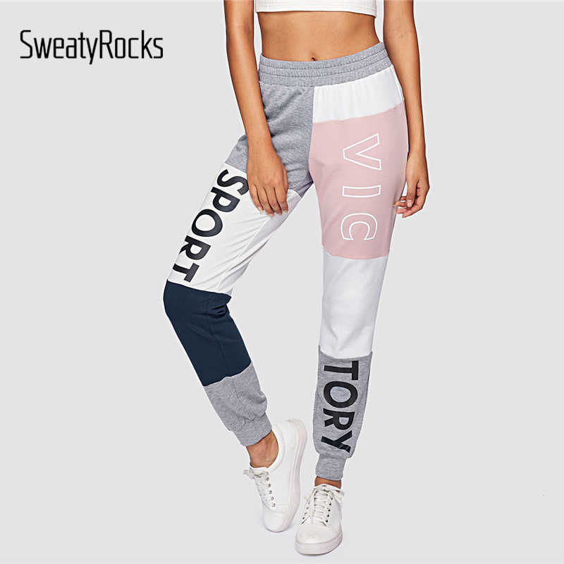 SweatyRocks Cut And Sew Letter Print Sweatpants Multicolor Elastic Waist Drawstring Colorblock Sweatpants Women Athleisure Pants
