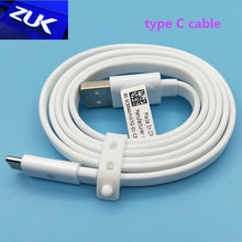 Original Fast Quick charge USB 3.1 type C sync cable data line Cable For Lenovo ZUK Z1 Z2 Pro Z5 Edge Lenovo S5 smartphone wire(China)