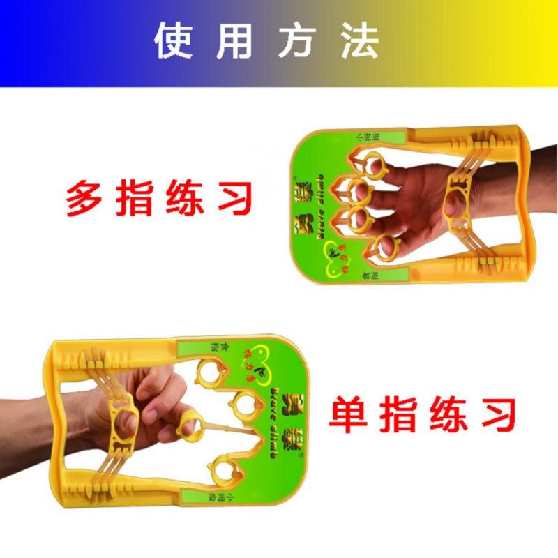Hand Function Trainer For Finger Strength Children With Of Stroke Hemiplegia