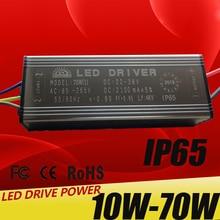 цена на LED Driver 10W 20W 30W 50W 70W Adapter Transformer AC85V-265V to DC22-38V IP65 Power Supply 300mA 600mA 900mA 1500mA 2100mA