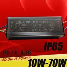 LED Driver 10W 20W 30W 50W 70W Adattatore Trasformatore AC85V 265V per DC22 38V IP65 di Alimentazione 300mA 600mA 900mA 1500mA 2100mA