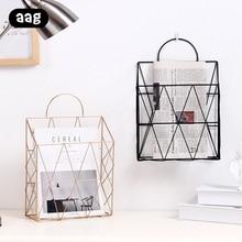 Fashion Nordic Metal Storage Basket Wall Hanging Magazine Newspaper Iron Rack Wall-Mounted Office Home Decoration Holder