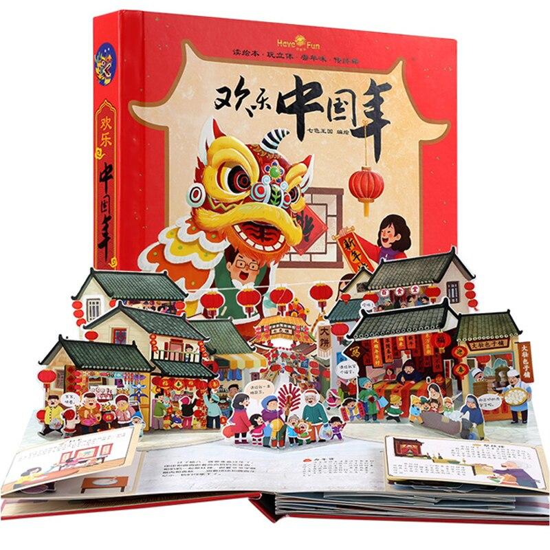 Heureux Chinois Année 3D Rabat livre d'images Bébé Lumières Éducation de Cadeau Pour Enfants Lecture