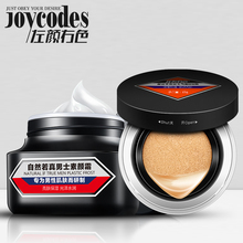 Set Whitening Face Cream and MEN Air Cushion With Replace BB Cream Natural color Oil-control Smooth Sunscreen Makeup Face Care